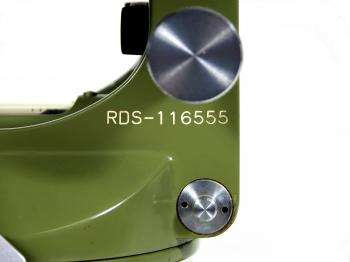 The type indication RDS and serial number.